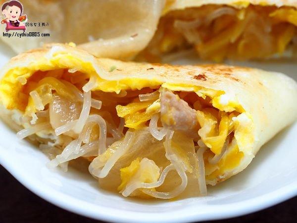 最新推播訊息:新街國小附近有好吃的酸白菜蛋餅,混搭的滋味也太妙了!