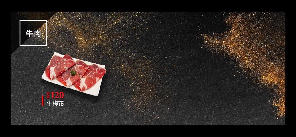 桃園南崁美食-燒肉道-全台第一家軌道送餐,無煙燒烤肉質優  (邀約) @民宿女王芽月-美食.旅遊.全台趴趴走