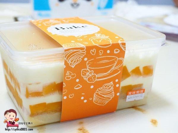 宜蘭羅東美食-米樂客芒果珠寶盒-瑰麗美艷的芒果花,就像雪中的黃金  (邀約) @民宿女王芽月-美食.旅遊.全台趴趴走