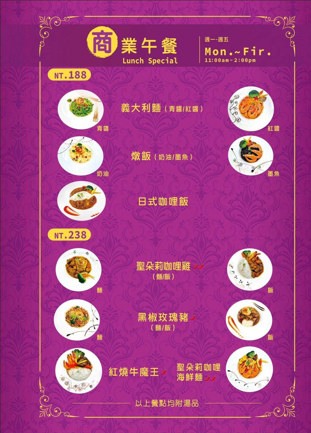 桃園大園青埔美食-聖朵莉-高鐵附近的平價優質餐廳,手工麵包雞讓人驚喜連連  (邀約) @民宿女王芽月-美食.旅遊.全台趴趴走