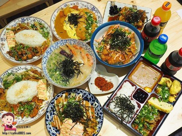 最新推播訊息:訂閱粉絲搶先看,這家在高鐵附近的日式洋食館,每日特餐只要100元