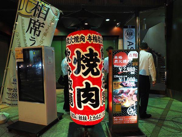 2019日本大阪自由行-行程表路線安排-72小時超熱血,機+酒不超過一萬塊!! @民宿女王芽月-美食.旅遊.全台趴趴走