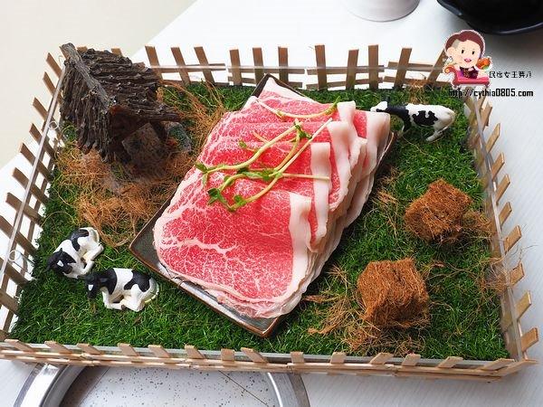 新北林口美食-佳品一番鍋-和牛躺在牧場裡,水族箱裡有海鮮,老板好有才  (邀約) @民宿女王芽月-美食.旅遊.全台趴趴走