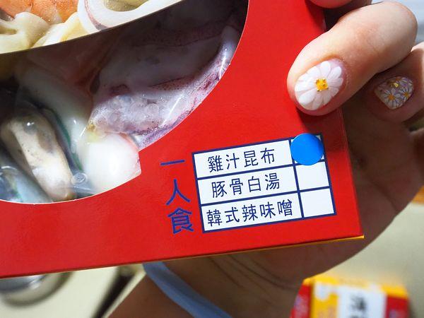 團購美食-ShareBuy海鮮麵-懶人上身的最佳商品,湯濃麵好,想吃什麼自己加 (邀約) @民宿女王芽月-美食.旅遊.全台趴趴走