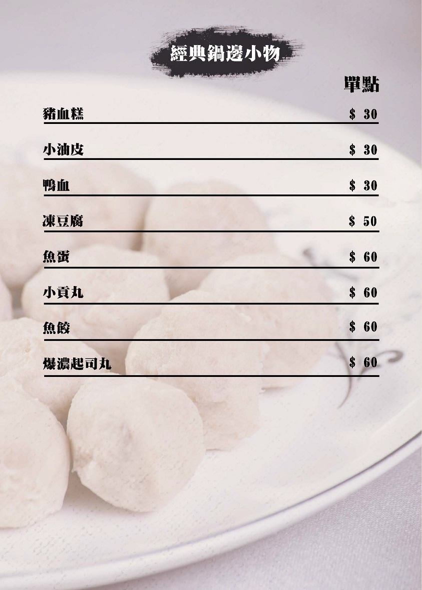 @民宿女王芽月-美食.旅遊.全台趴趴走