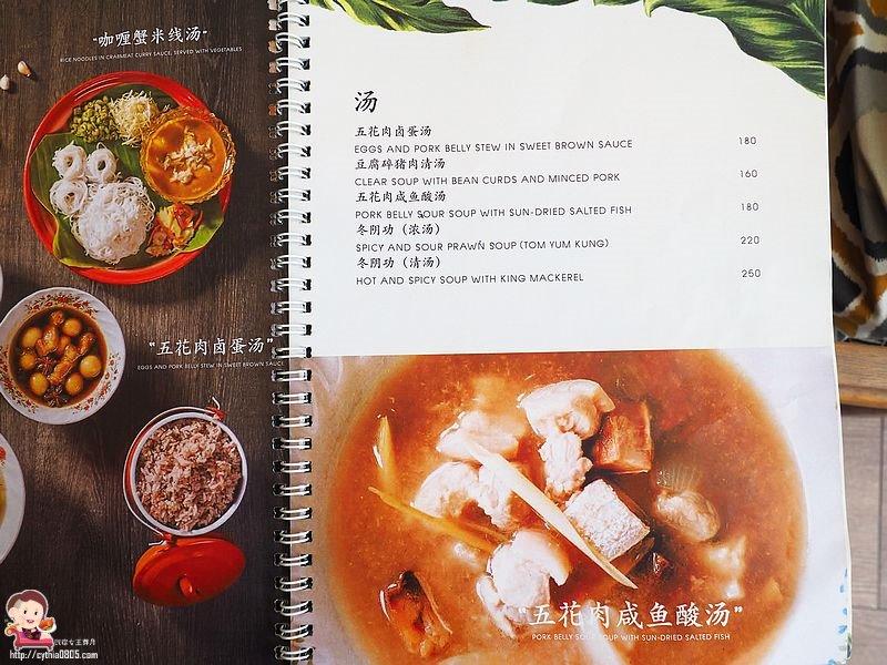 2019泰國旅遊美食-Yoong Khao Hom-賣場裡面也有蘇美島美食,口味精緻環境好舒服 @民宿女王芽月-美食.旅遊.全台趴趴走