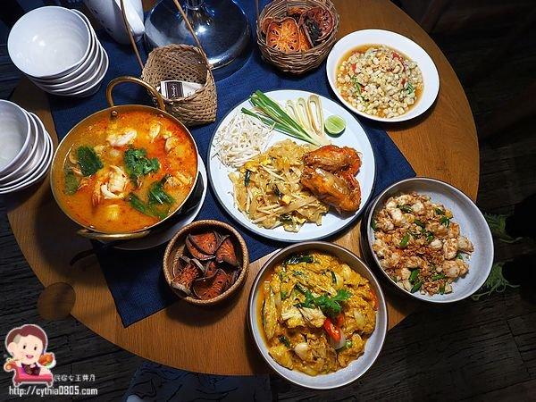 2019泰國旅遊美食-Baan ying original siam kitchen-來曼谷Central World要來試試看的泰式美食 @民宿女王芽月-美食.旅遊.全台趴趴走