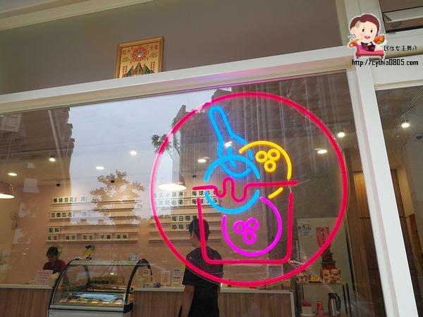 桃園八德美食-慕昇義式冰淇淋手工豆花-住宅區內冰淇淋店,每天都有不一樣的口味 @民宿女王芽月-美食.旅遊.全台趴趴走