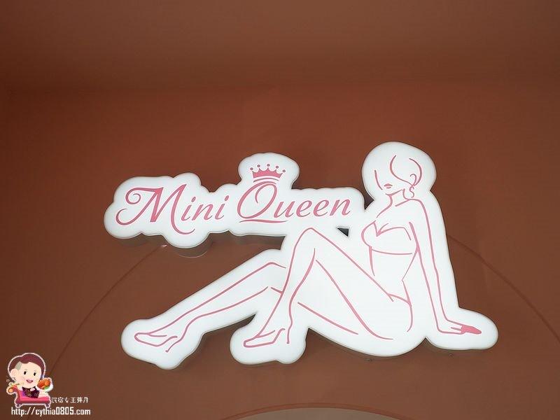 穿搭心得-Mini Queen 性感甜美內睡衣-棉花糖女孩看過來,性感又漂亮的內在美,愛自己就從現在開始 (邀約) @民宿女王芽月-美食.旅遊.全台趴趴走