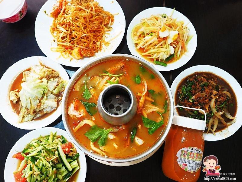 桃園中壢美食-可泰泰式料理-道地的泰式酸辣湯讓人意猶未盡,很道地的泰國味