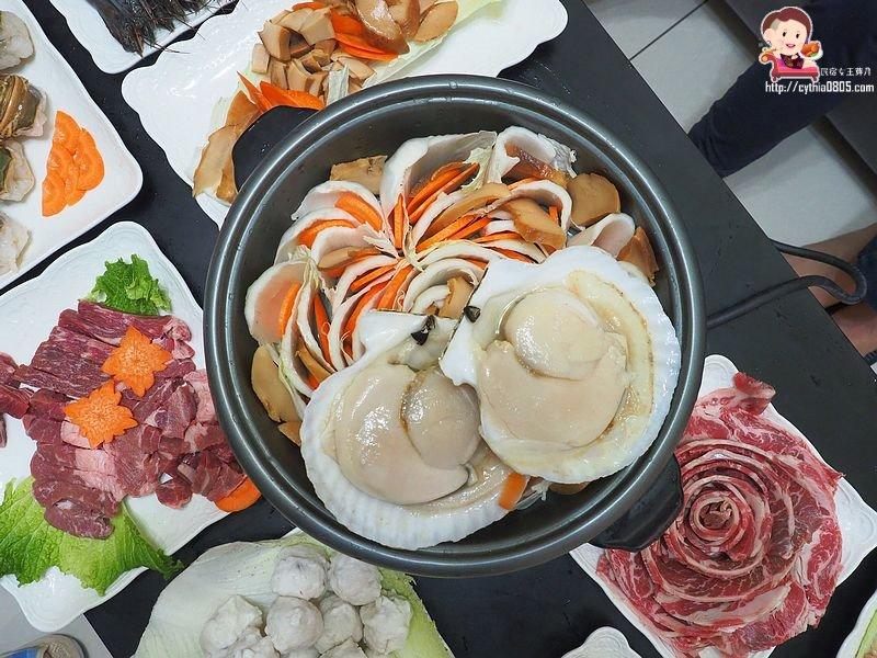 團購美食-就是愛海鮮-宅經濟正流行,急速冷凍海鮮寄到你家  (邀約) @民宿女王芽月-美食.旅遊.全台趴趴走