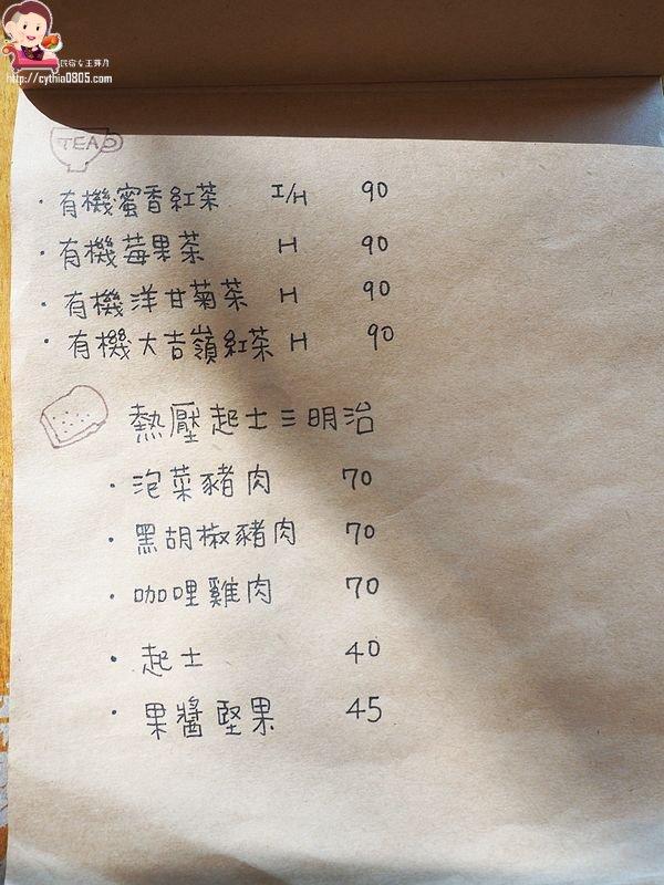 小店,平價,我在這裡,桃園下午茶,桃園火車站,桃園火車站美食,桃園美食,甜點,薑汁布朗尼 @民宿女王芽月-美食.旅遊.全台趴趴走