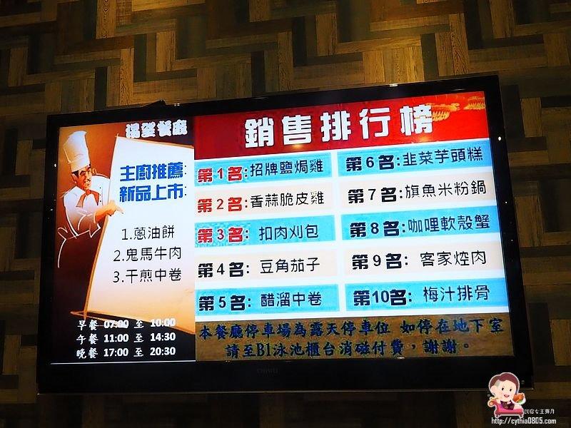 桃園龍潭-渴望會館-精緻年菜超划算,優質三牲平價又好吃,過年就選這一桌  (邀約) @民宿女王芽月-美食.旅遊.全台趴趴走