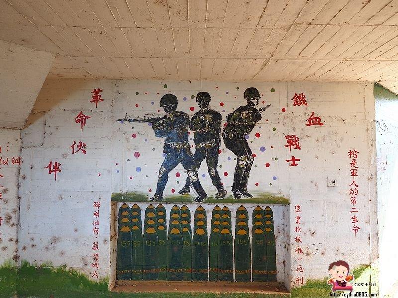 桃園親子景點-平鎮雙連坡碉堡公園-桃園首座碉堡公園在這裡,沙池.溜滑梯碉堡好好拍 @民宿女王芽月-美食.旅遊.全台趴趴走