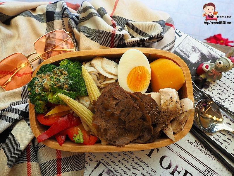 桃園藝文特區美食-日輕好食低脂健康料理-換個清爽無負擔的午餐吧,讓身體重新獲得所需的營養素  (邀約) @民宿女王芽月-美食.旅遊.全台趴趴走