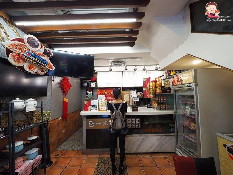 桃園藝文特區-正一排骨-便當店也有冠軍年菜,帶你拾回年少的古早味記憶  (邀約) @民宿女王芽月-美食.旅遊.全台趴趴走