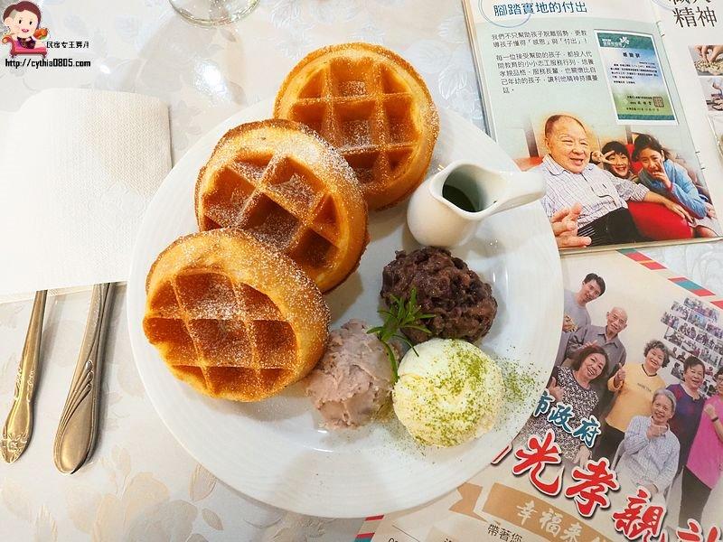 桃園平鎮美食-Lita Cafe 真愛咖啡休憩站-盡點心力關懷失智老人,長照議題值得省思 (邀約)