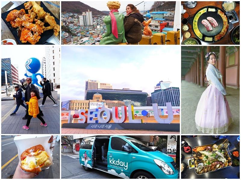 2020韓國首爾釜山自由行-第一次玩韓國就上手,機場接送.包車旅遊.韓服體驗,長輩小孩超開心 @民宿女王芽月-美食.旅遊.全台趴趴走