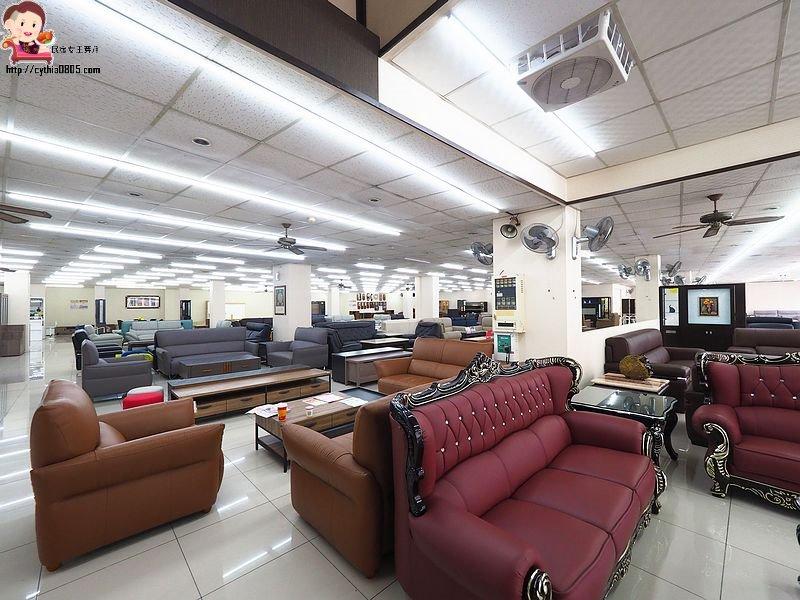 桃園傢俱-德新傢俱-桃園在地40年老品牌, 買傢俱有保証書,還有專屬車隊免費送到家  (邀約)