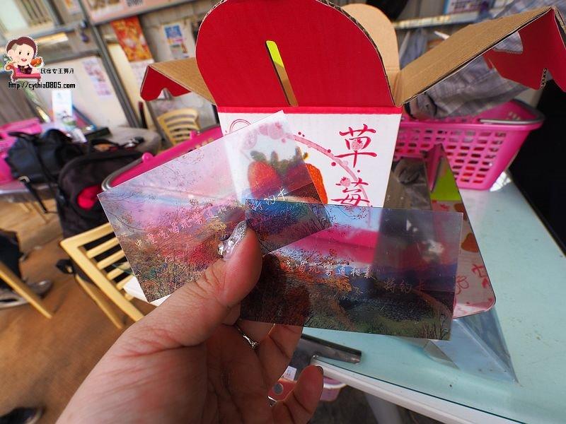 桃園龍潭景點-浤諺鮮菓園-只開放假日預約的有機草莓園,桃薰草莓怎麼那麼好吃,用特約卡再打9折哦 @民宿女王芽月-美食.旅遊.全台趴趴走