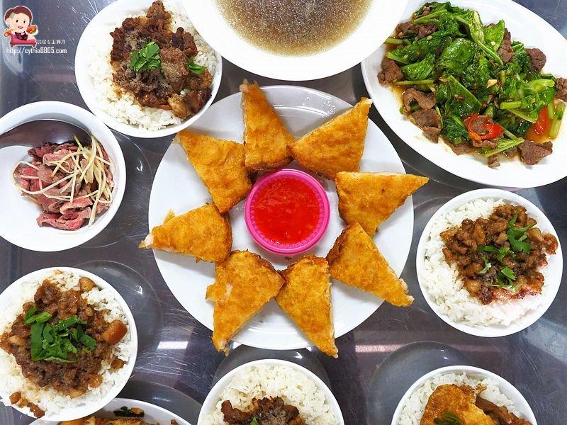 桃園龍潭美食-蕭台南溫體牛肉湯-好吃的台南牛肉湯,古早醬油蛋真是太絕的好吃了