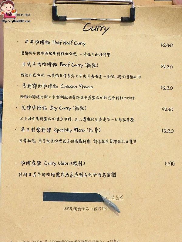 桃園中壢美食-alo café 你好咖啡-老街溪畔的小店面,韓式炸雞好吃耶 @民宿女王芽月-美食.旅遊.全台趴趴走