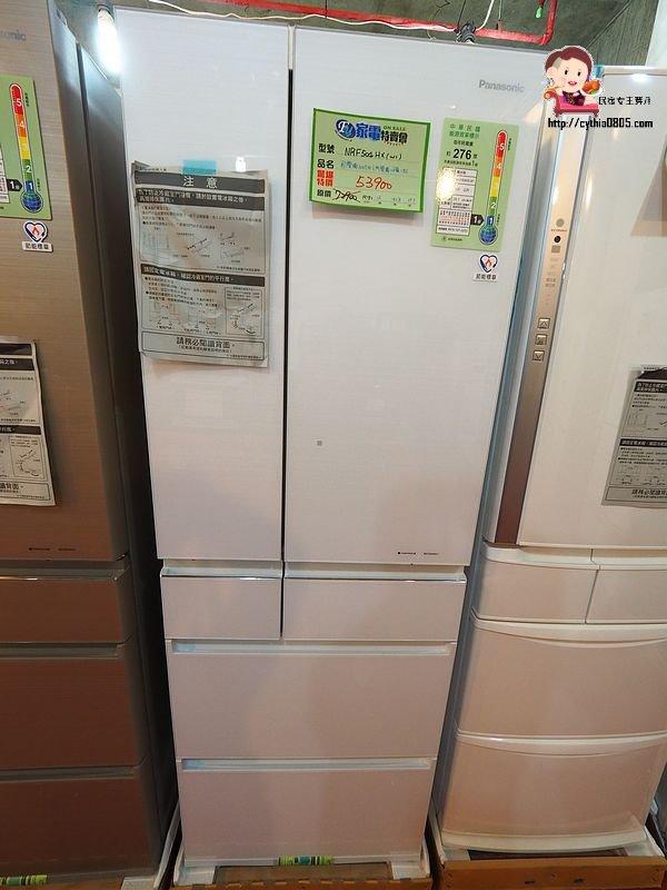 保固,冰箱,冷氣,夏普,富奕家電,新光三越,桃園特賣會,氣炸鍋,皮爾卡登,福利品,電視