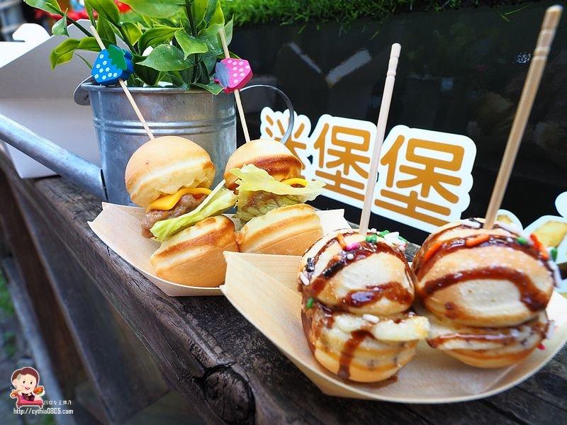 桃園中壢美食-mini burger 迷堡堡-中原夜市新寵兒,鬆餅小漢堡也太可愛了