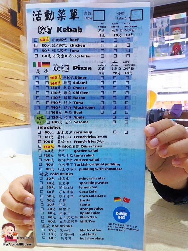 Döner&Pizza,K吧,中原大學,中壢美食,佛心,便宜,口袋餅,土耳其布丁,大份量,披薩,比臉大 @民宿女王芽月-美食.旅遊.全台趴趴走