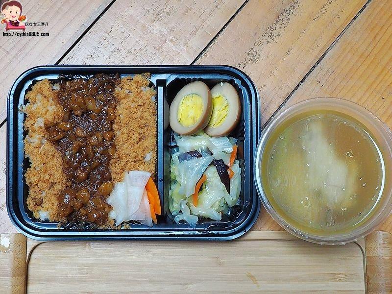 台北萬華區美食-打狗霸takao1972-買雞湯送滷肉飯,一套只要99元實在有夠威