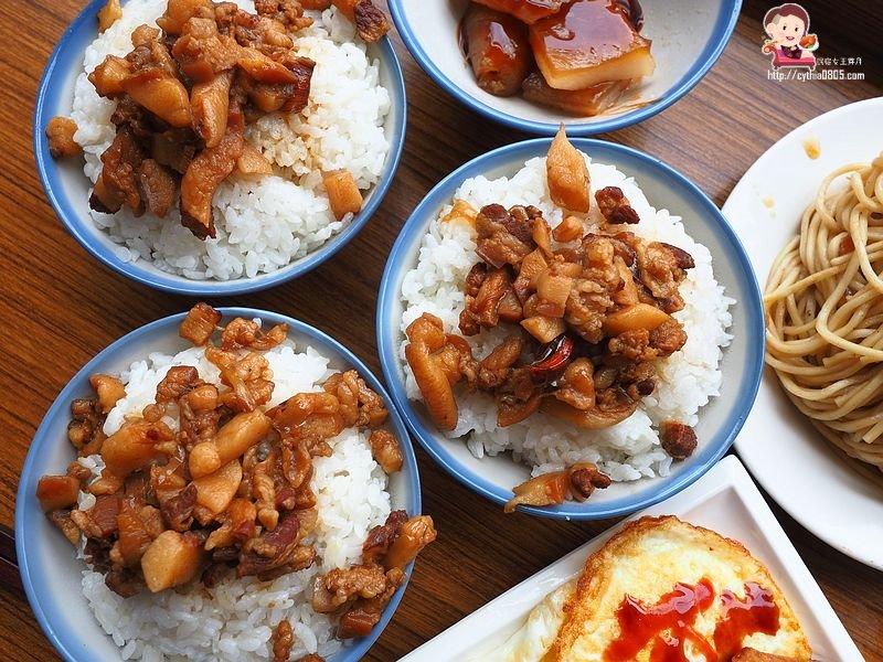 八德美食,切角魯肉飯,台式早午餐,國2,大成國中,大湳交流道,荷包蛋,骨仔肉,魯肉飯,魯肉飯內用吃到飽