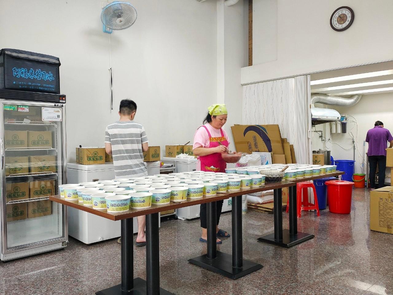 下午茶,中壢美食,中豐路,外帶,外送,小吃,粉粿,銅板美食,阿福米苔目冰