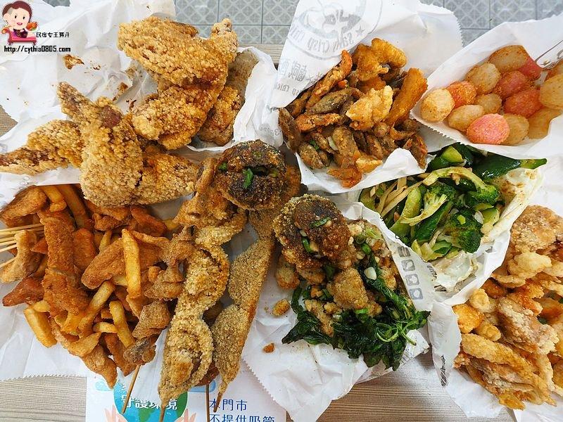 最新推播訊息:鹽酥雞攤裡面還可以吃到炸蚵仔跟溪蝦.丁香魚~超妙
