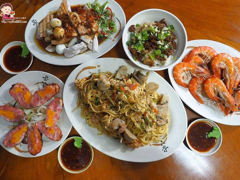 桃園平鎮美食-嘟嘟美食-100元生魚片超大片,海鮮炒麵料比麵多是那招?