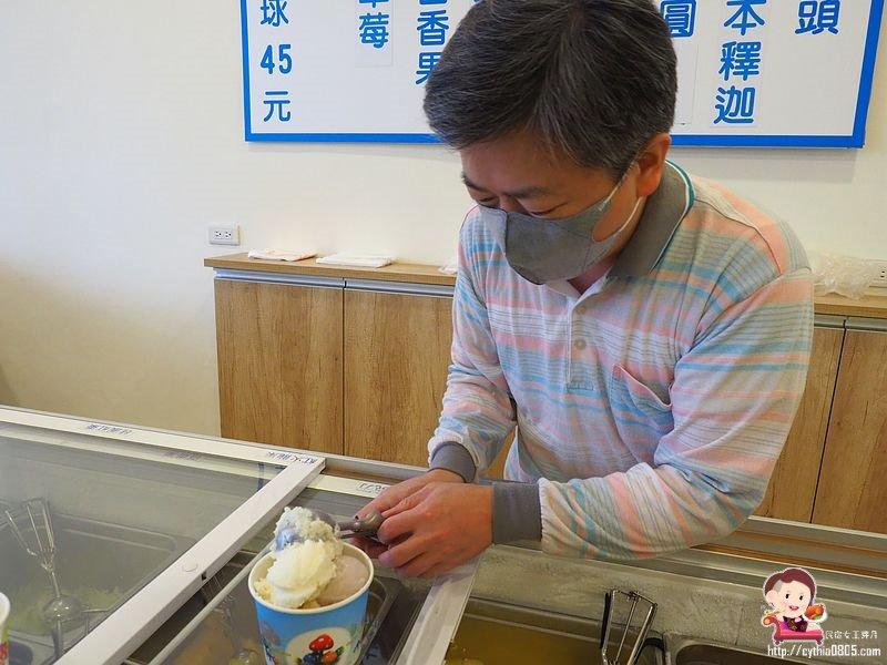 桃園平鎮美食-吉旺綿綿冰-很佛系營業的綿綿冰,6球45元到底是要賺什麼 @民宿女王芽月-美食.旅遊.全台趴趴走