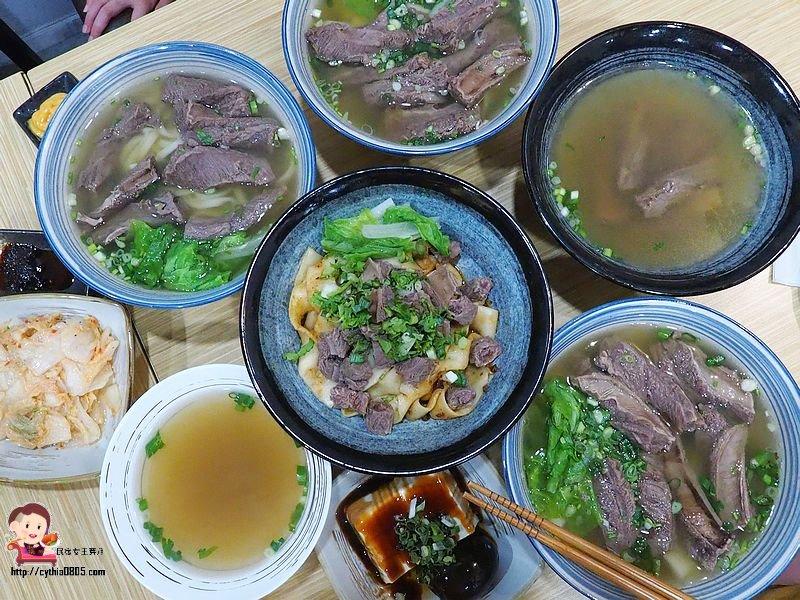 桃園中壢美食-十清牛肉麵-100元就可以喝到牛肋條牛肉湯,清燉湯頭讚,牛肋條嫩又好吃