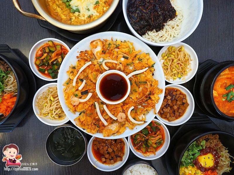 桃園楊梅美食-韓森館 한삼관-傳統韓式餐廳-正宗韓國媽媽味道在這裡,人蔘雞濃郁好吃