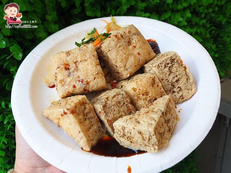 最新推播訊息:喜歡吃臭豆腐嗎~中壢水果街新開的酥脆版臭豆腐來啦~