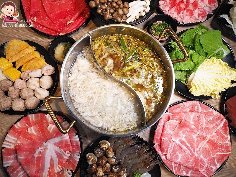 最新推播訊息:桃園火車站附近的酸菜白肉鍋吃到飽!!!