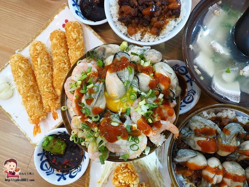 桃園龜山美食-梅菊手作魯肉飯-超浮誇痛風魯肉飯,生蠔白蝦通通都上來啦!!!