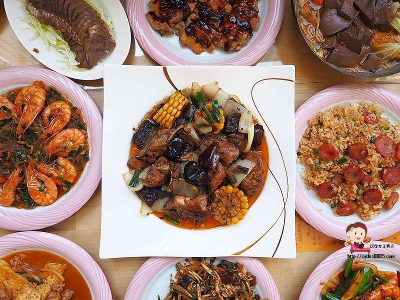 桃園中壢美食-鴨血達人-青埔國中對面不起眼的小平房,竟有好吃的熱炒新奇菜色
