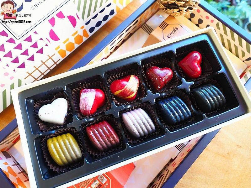 Cona's 妮娜手工巧克力,南投美食,團購美食,宅配,手工巧克力,星空,跳跳糖巧克力 @民宿女王芽月-美食.旅遊.全台趴趴走