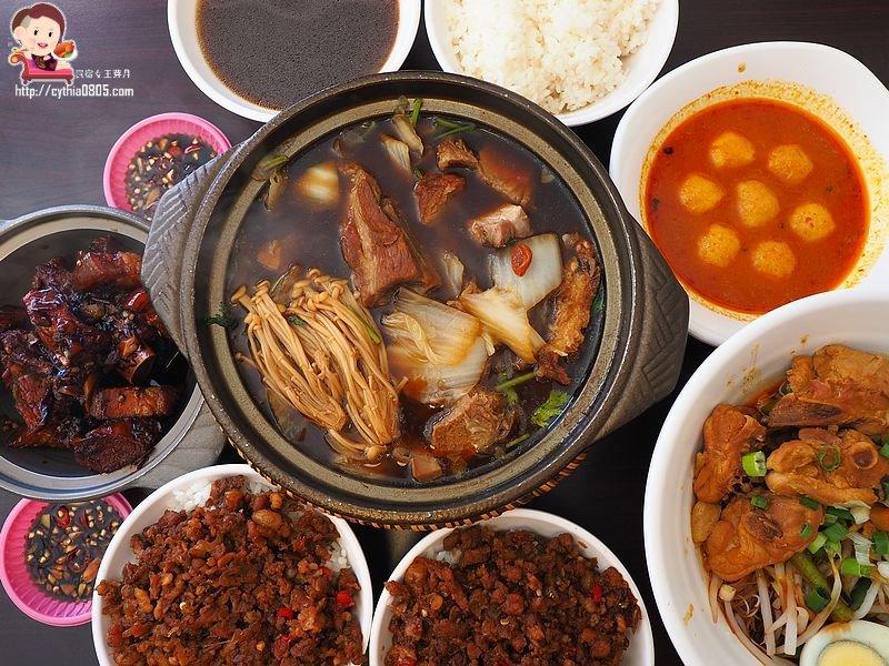 桃園中壢美食-富爸爸馬來西亞料理-傳承爸爸的好手藝,乾式肉骨茶更好吃