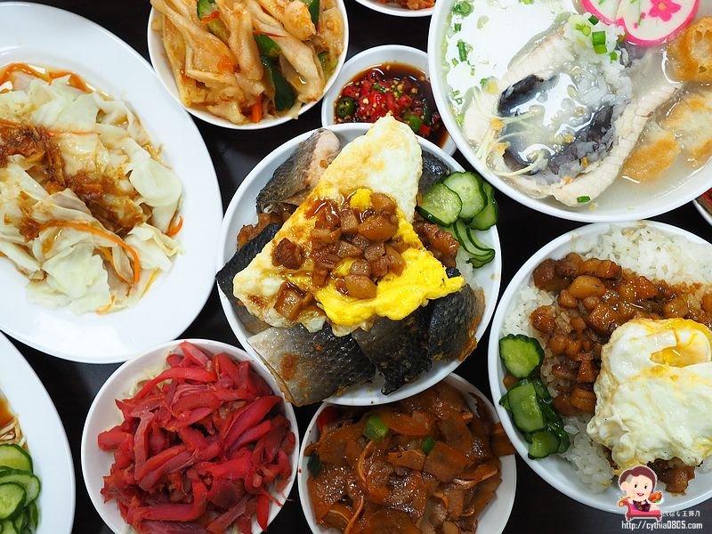 桃園平鎮美食-台南肉燥飯-霸氣虱目魚皮蓋飯很驚人,在這裡找到我要的台南味  (邀約)