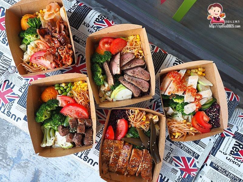 最新推播訊息:這家健康餐真的很好吃,有鴨胸也有骰子牛,熱量通通都不超過600卡