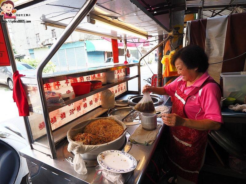 台式早午餐,忠二路,桃園小吃,桃園市政府,桃園早午餐,桃園美食,無名炒麵,老店,豬肝湯,豬血豬腸湯