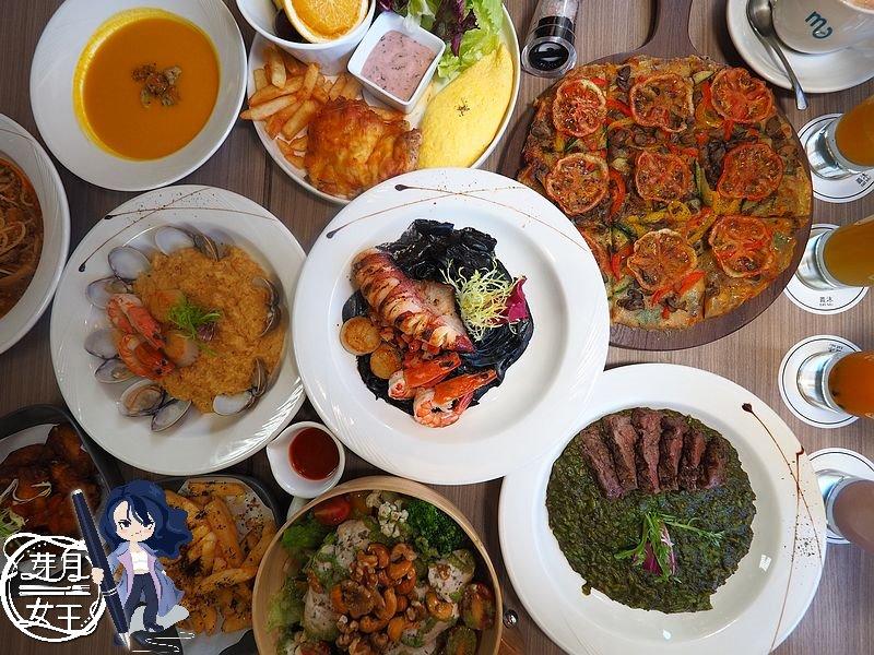 桃園中壢美食-義沐 Eat MU Cafe-在叢林裡面用餐,白白的雲朵好吃的餐點  (邀約)