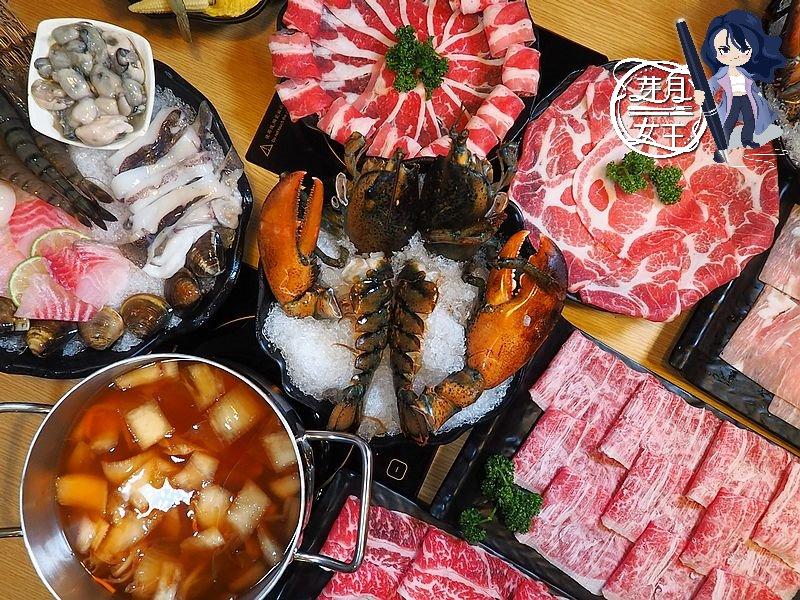 桃園藝文特區美食-山崎昆布鍋物 藝文店-生猛活體龍蝦夠吸睛,打卡還送七盎司的肉盤啊  (邀約)