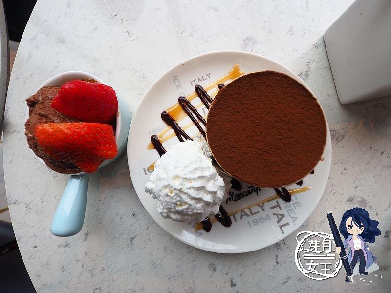 Maccanti馬卡諦義大利冰淇淋,大有國中,大有國小,桃園下午茶,桃園甜點,桃園美食,麻糬鬆餅