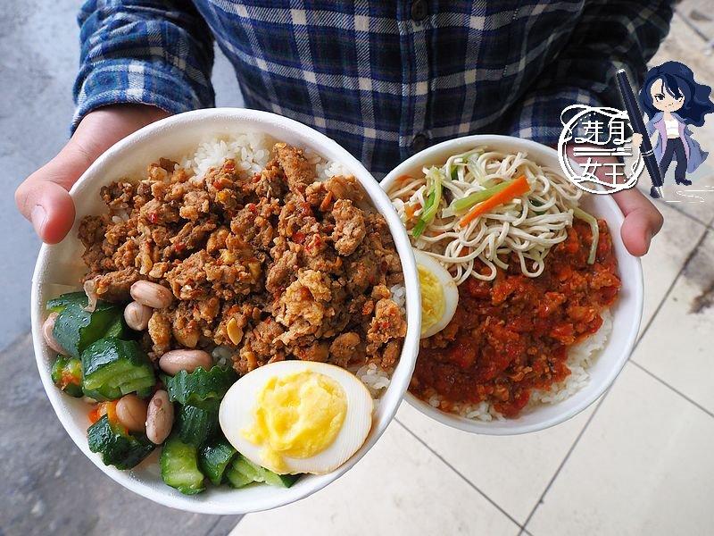最新推播訊息:菜市場好吃的鴨肉飯換新家,手工蕃茄肉燥還是一樣好好吃